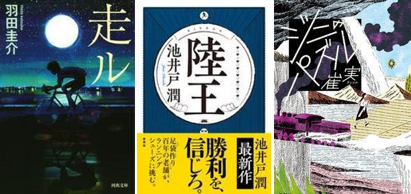 160713 weekly novel