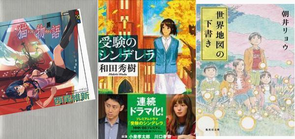 160719-weekly-novel.png