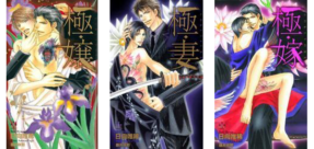 160723-sale-bl-crossnovels.png