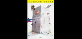 160725-sale-kodansha-dailysale.png