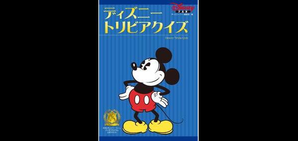 1607-sale-kodansha-dailysale_0801.png