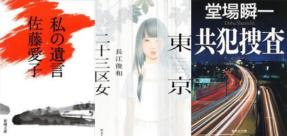 160907-weekly-novel.png