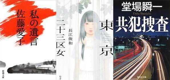 160907 weekly novel