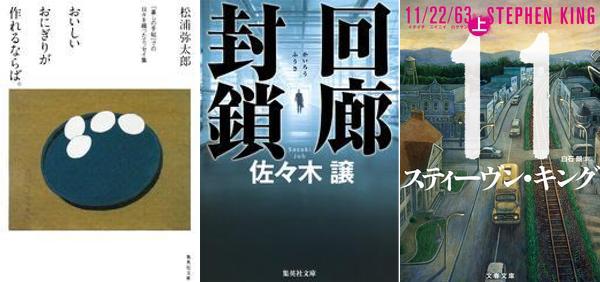 161012-weekly-novel.png