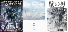 161108-weekly-novel.png