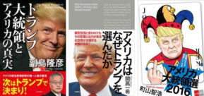 161109-book-trump.png