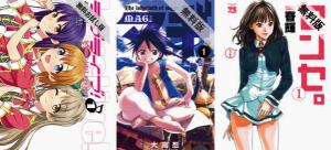 [終了]  【無料本】『マギ』『嘘喰い』など3巻まで無料!『ラブライブ!』も!